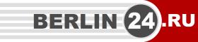 Информация о Гамбурге на русском языке - справочник русских фирм